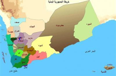 Almotamar Net - Telegrams of support and welcome sent by civil activities and trade unions and professional activities continued for the second running for decision of  the Yemeni National Defence Council on election of provinces governors by the elected local councils in Yemens governorates and districts.