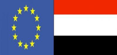 Almotamar Net - A report issued by the Shoura Council's Politics & External Relations Committee mentioned Thursday that through its relations with the European Union EU Yemen works for attracting European investments and cooperation in the area of transferring technology and enhancement of cooperation in fighting terror.