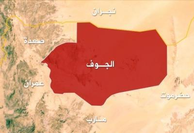 Almotamar Net - The Saudi war jets have launched two air raids on al-Maslob district of Jawf province late on Friday night, an official said.